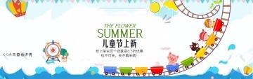 儿童节上新简约大气互联网各行业宣传促销电商banner