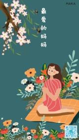 手绘文艺清新插画母亲节节日推广图片