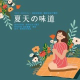 手绘插画清新文艺社交微信头像