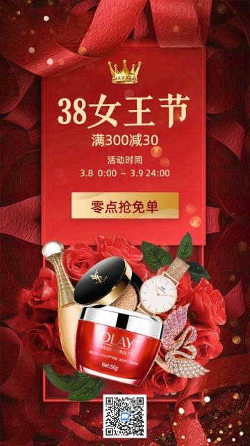 三八女神节女王节妇女节红色唯美浪漫高端大气促销宣传海报模板