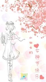动漫风女神节节日宣传海报