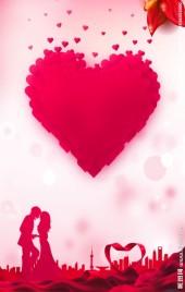 """温馨浪漫甜蜜情侣纪念祝福卡模板类型""""H5"""""""