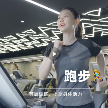 健身房门店宣传会员促销全屏视频(方形)