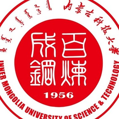 内蒙古科技大学常见就业手续办理