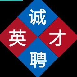 福州天虹舞蹈鞋有限公司招聘