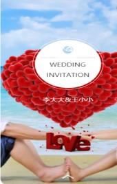 婚礼邀请函简约时尚大气