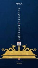 高端大气二月初二传统习俗节日龙抬头海报中国风传统节日武汉加油心情日签问候