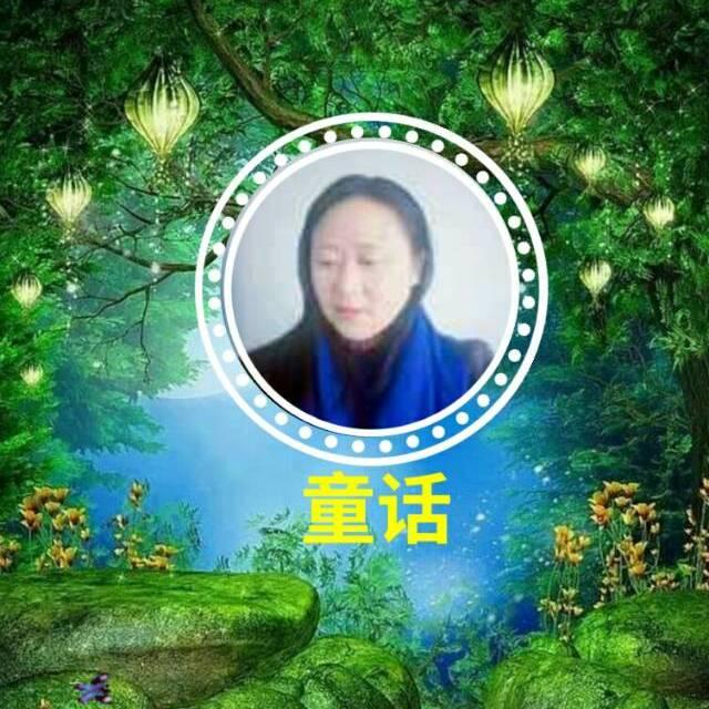 贺新年丨吕新霞(陕)
