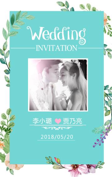 蒂芙尼蓝 婚礼邀请函 H5电子相册 浪漫唯美纪念册 情人节表白动感相册