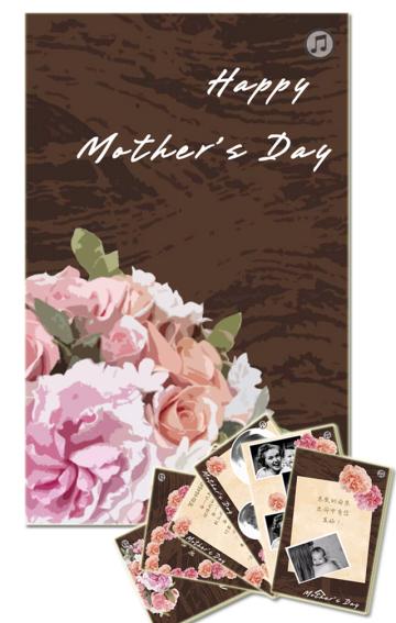 温馨浪漫母亲节贺卡、相册