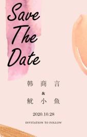水彩粉简约轻奢婚礼邀请函结婚电子请柬