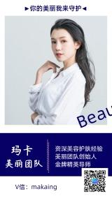职业技能培训扁平简约招生社交名片