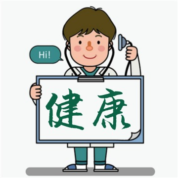 【内容次图】微信公众号封面小图简约卡通医药健康通用-浅浅