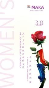 清新风格38女神节妇女节三八女王女生节祝福贺卡商家促销活动早安企业宣传海报