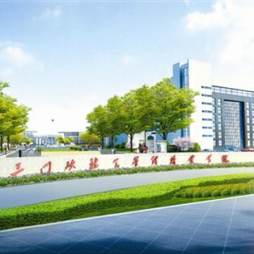 三门峡社会管理职业学院、三门峡技师学院经济管理系欢迎您!
