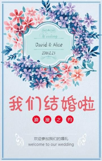 DAVID&ALICE的浪漫之约  结婚邀请函