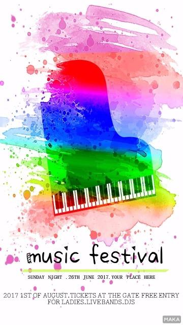 彩色钢琴音乐节宣传海报