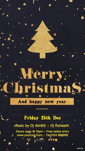 圣诞节海报贺卡祝福