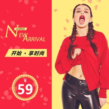 黄色红色背景大气时尚风格高端服饰类电商宣传商品主图