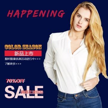 红蓝色大气风格3D简约扁平高端服饰类电商宣传商品主图