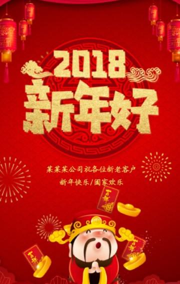 2018新年祝福、春节祝福、恭贺新春、企业祝福