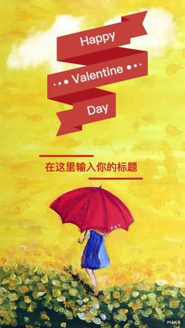 女孩的小红伞