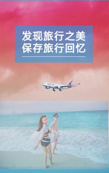 浪漫恩爱游记相册,情侣新婚蜜月旅行游记