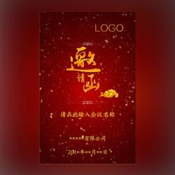 安徽省临泉县儿童艺术节