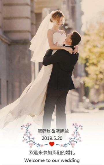 白色唯美浪漫风婚礼请柬邀请H5