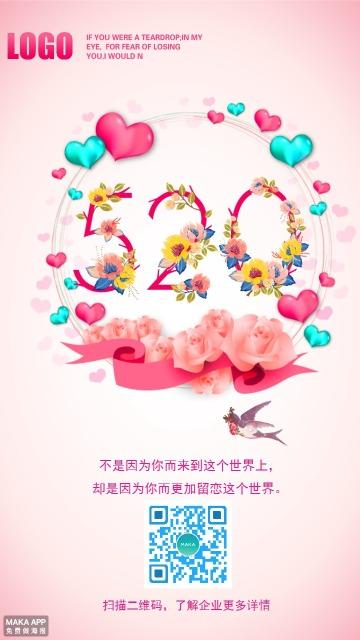 七夕/情人节/结婚纪念日/520纪念日适用,爱你不止这一天,宝贝(づ ̄3 ̄