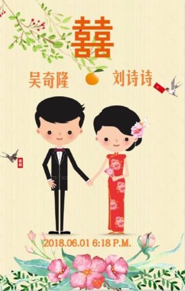婚礼邀请函/中国风/相册合集/个人/清新