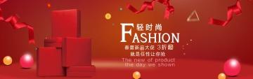 天猫淘宝店铺圣诞节推广宣传电商banner