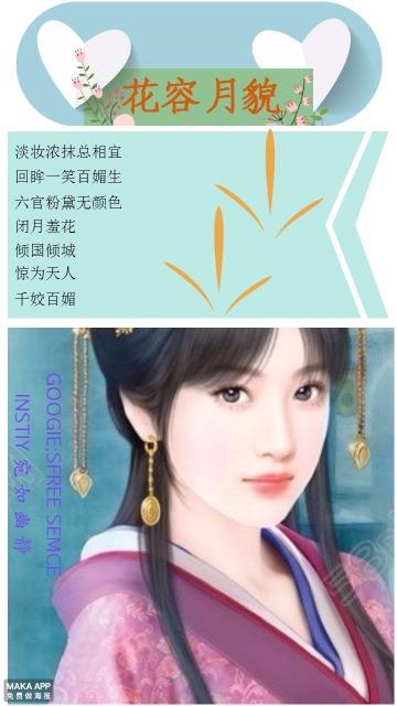 小说封面宣传