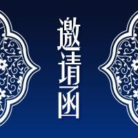 """2018新加坡""""丝路杯""""国际音乐艺术大赛"""