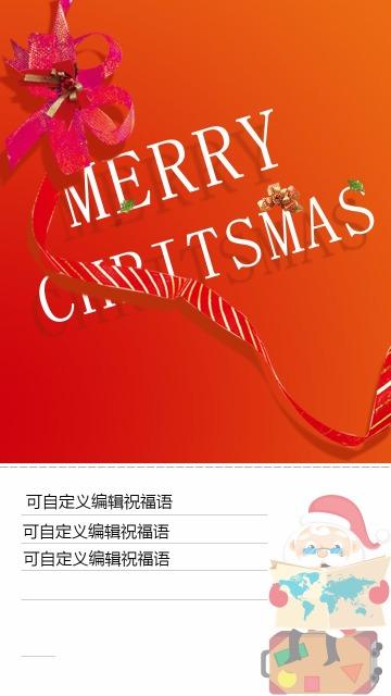 圣诞祝福/圣诞贺卡