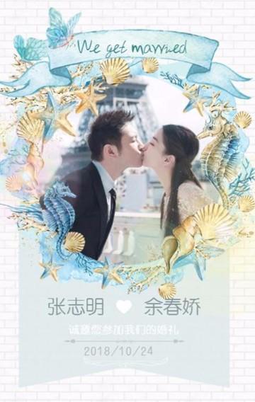 清新海洋风森系高端时尚大气婚礼结婚邀请函请帖喜帖