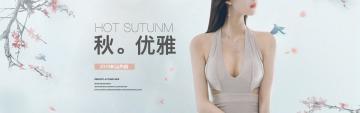 清新优雅女装服饰电商banner