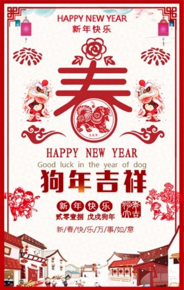 新年贺卡  春节贺卡  新春贺卡 拜年贺卡 新春祝福 企业祝福 个人祝福