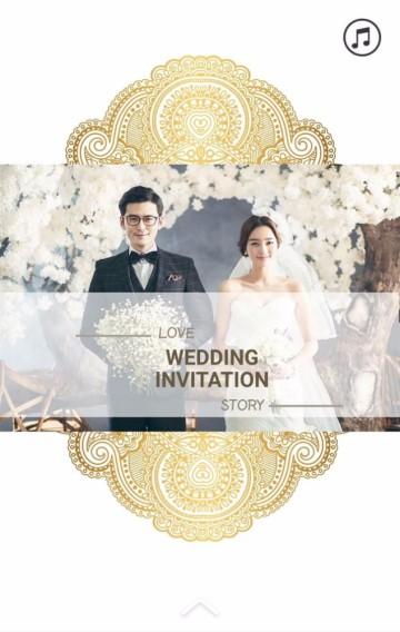 婚礼邀请函 韩式 大气 简约 贵族 清新 唯美