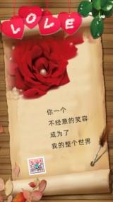 唯美浪漫七夕情人节520爱情表告白情书话38妇女神节促销214示爱母亲节祝福贺卡