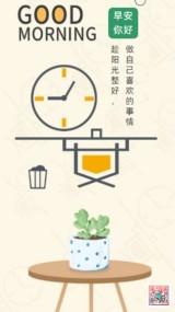 绿色小清新简约文艺早安日签早安你好梦想心情励志微信朋友圈精选日签壁纸手机版海报