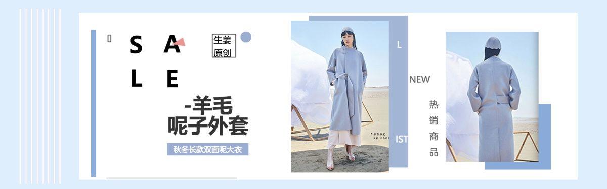 蓝色扁平简约几何服装店电商banner
