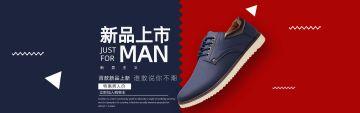春节扁平风电商服饰产品促销宣传活动banner