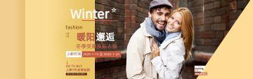 春节扁平风电商服饰产品宣传活动banner