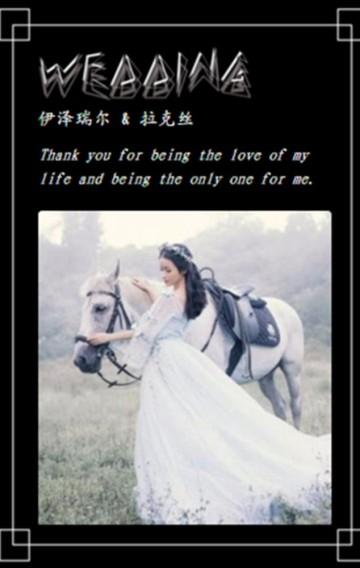 婚礼 婚礼请柬 婚礼邀请函 文艺婚礼 浪漫婚礼 简约婚礼 清新婚礼 时尚婚礼 高端黑色风格婚礼邀请函