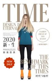 欧美风前卫创意时尚杂志封面新装上市发布 极简约大气女装服饰品牌箱包新品发布推广