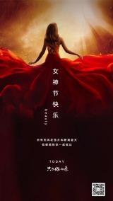 浪漫女神节节日快乐告白贺卡海报