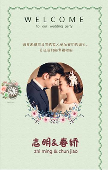 小清新绿色花纹浪漫婚礼邀请函H5