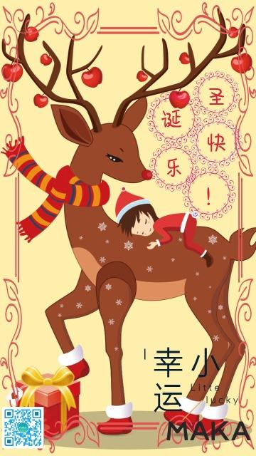 企业/个人节日贺卡圣诞