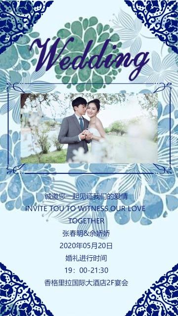 蓝色唯美婚礼邀请函请柬